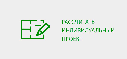 calc_project